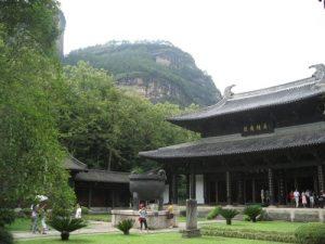 Wuyi Palace